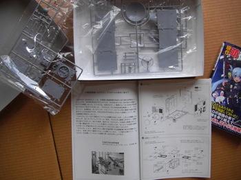 CIMG1274.JPG